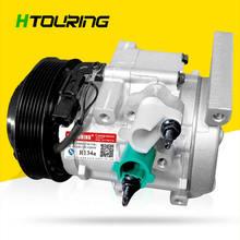 Hs20 новый компрессор переменного тока для hyundai iload imax