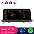 AUTOTOP BMW E70 автомобильный dvd-плеер на основе Android для BMW X5 E70 X6 E71 2007-2013 CCC/CIC мультимедийное Авторадио GPS Навигация BT 4G Carplay