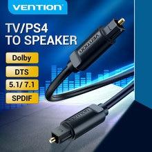 Vención de La Digital Cable de sonido óptico Toslink SPDIF Cable 1m 5m para amplificadores Blu-ray Xbox PS4 barra de sonido óptico Coaxial Cable