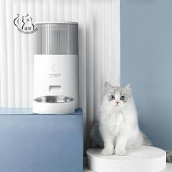 Pet Cat Water Fountain Smart Automatic Feeder 2.5L For Dog Food Bowls Remote Intelligent Cats Feeding Supplies 2in1 Feeding USB