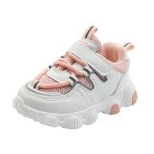 2020 новые детские модные массивные кроссовки для маленьких