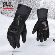 KEMiMOTO зимние теплые мотоциклетные перчатки с сенсорным экраном водонепроницаемые ветрозащитные защитные зимние перчатки мужские Guantes Moto Luvas