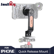 SmallRig Mobile Phone Head For Vlog Video Mount Vlogging Rig Can Roating 360 Degree With 1/4 , 3 8 Thread Holes 2380 smallrig dual camera cage for olympus e m1 mark ii with 1 4 3 8 threads holes can attach with top handle shoulder rig 2086