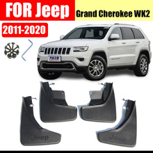 Mud Flaps For Jeep Grand Cherokee WK2 Mudguards Fender Mud Flap Splash Guards Mud Flaps Mudguards car accessories Front Rear