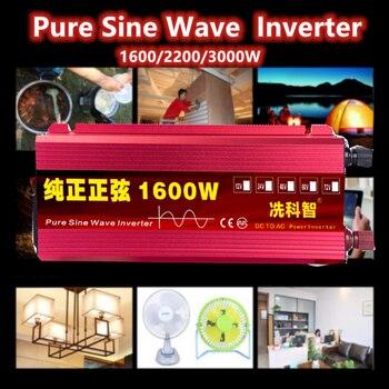 Inverter 12/24/48/60V 1600/2200/3000W Voltage Transformer Pure Sine Wave Power Inverter DC12V to AC 220V Converter+LED Display