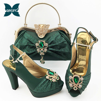 Dark Green Women Matching Shoes and Bag Set Office Lady Shoes and Bag Mature Style Shoes for Party with Shinng Crystal capputine africa desgin rhinestone shoes and purse set nigeria style summer high heels shoes and bag set for wedding party