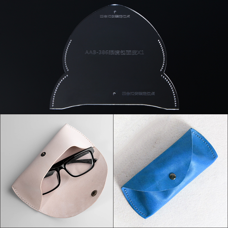 DIY Handmade Leather Goods Glasses Case Mirror Bag Glasses Bag Acrylic Template Drawings For Leather Tools Access