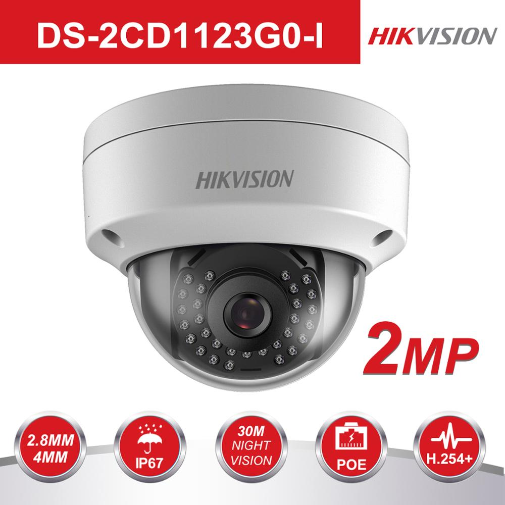 Original Hikvision 1080P Security POE IP Camera DS-2CD1123G0-I 2MP CMOS Dome Camera Outdoor With DWDR IP 67 No SD Card Slot