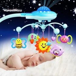 Детские погремушки игрушка 0-12 месяцев радио-няня музыкальная кровать колокольчик с небесными звездами погремушки проекция мультфильм ран...
