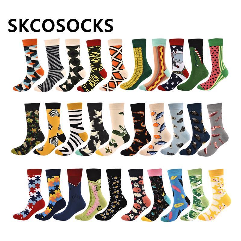 Men'S Cotton Socks Funny Socks Unisex Casual Business Socks For Men Women Colorful Comfortable Socks Christmas Gift