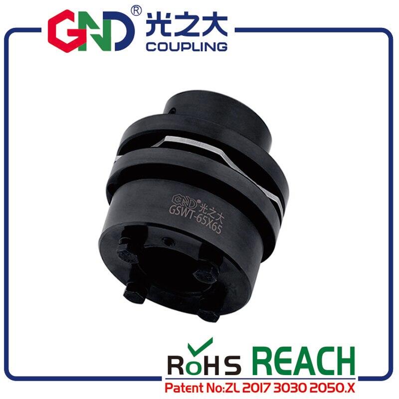Китай поставщик муфта вала 45 сталь 8 винтов высокой жесткости одной диафрагмы шаг блокировки сборки серии