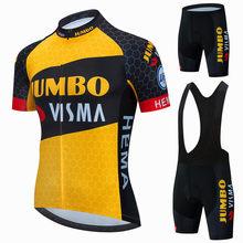 2021 JUMBO VISMA Cycling Jersey Short Sleeve Bicycling Jersey 19D Shorts MTB Bicycle Clothing Ropa Ciclismo Maillot Bike Wear