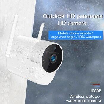 Xiaomi Outdoor waterproof Smart camera dustproof Camera 1080P Surveillance Cam Wireless WIFI High-definition Night Vision Mihome