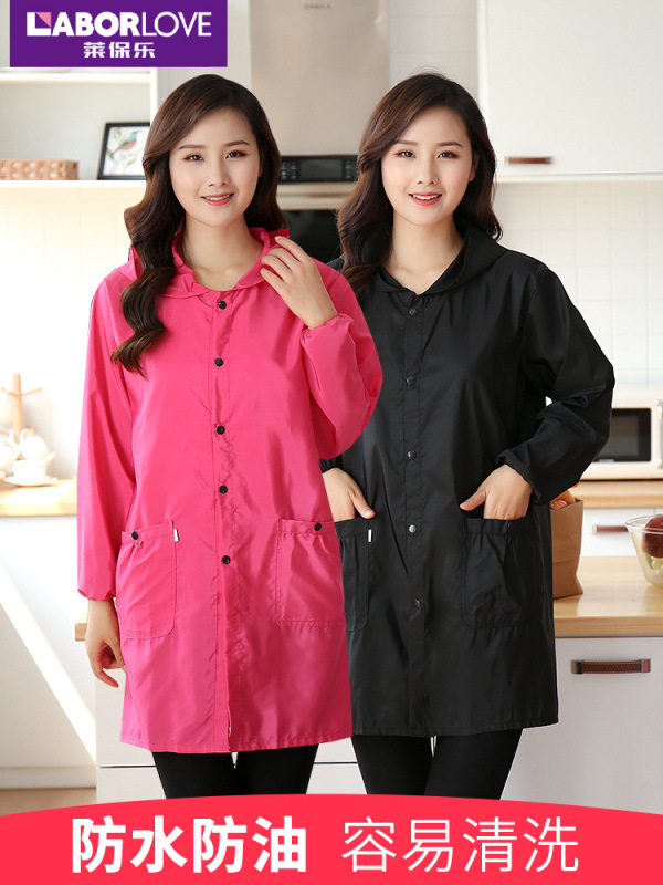 Korean-style Fashion Protective Clothing Overclothes Adults Waterproof Oil Resistant Women's Work Clothes Kitchen Household Apro