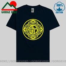 Mongólia mng mongol masculino t camisa topos camiseta de manga curta roupas moletom da equipe nacional país folk-personalizado tshirt