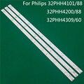 ТВ подсветка для Philips 32PHH4101/88 32PHH4200/88 32PHH4309/60 светодиодный бар подсветка полосы линейка GJ-2K15 D2P5 D307-V1 V1.1