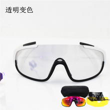 цена Brand Crave 3 Lens Photochromic Cycling Sunglasses Polarized Sport Road Mtb Mountain Bike Glasses Eyewear Discoloration онлайн в 2017 году