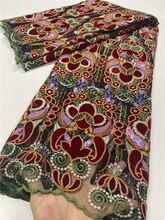 В нигерийском стиле тюль сетки кружева ткани 2020 высокое качество