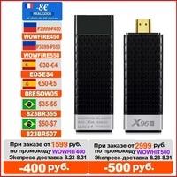 Vontar-dongle de tv box x96s x96 mini, android 9, 4k, 32gb, amlogic s905y2, quad core, wi-fi, bluetooth 1080p, 4k