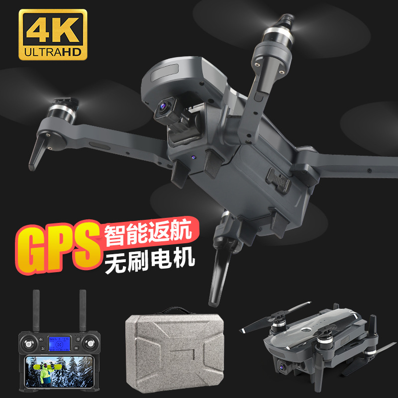 K20 Brushless Folding Unmanned Aerial Vehicle 4k High-definition Aerial Photography 5g Double GPS Intelligent Following Quadcopt