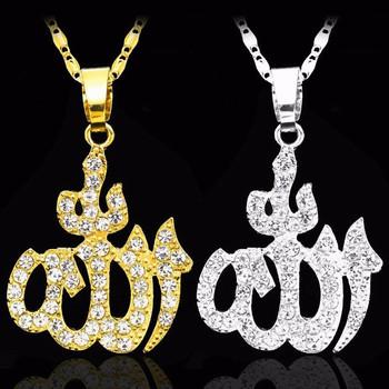 Vintage Gold Silver Color Muslim Islam Allah Pendant Necklace Copper Link Chain Necklace Arabic Women Religious Jewelry tanie i dobre opinie jerrial Ze stopu miedzi Kobiety Wisiorek naszyjniki Religijne Ostrze Metal Geometryczne Wszystko kompatybilny Party 4 5*3 0cm