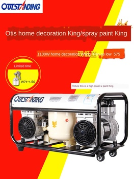 цена на Air compressor small air pump painting king 220V all copper oil-free mute painting high-pressure air compressor