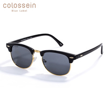 COLOSSEIN Blue Label 2017 Spring Classic Fashion Sunglasses Gray Colors Polarized Eyewear For Women