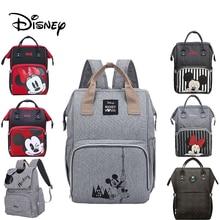 Mochila Disney para pañales, bolsos de bebé para mamá, organizador de pañales de maternidad, cochecito de Mickey y Minnie, bolsa húmeda para carrito de bebé