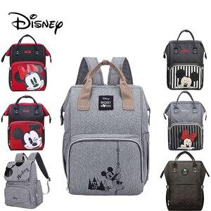 Image 1 - Sacs pour bébé Disney couches pour maman, sac à dos de maternité mode maman organisateur de couches Mickey Minnie pour poussette, chariot, landau