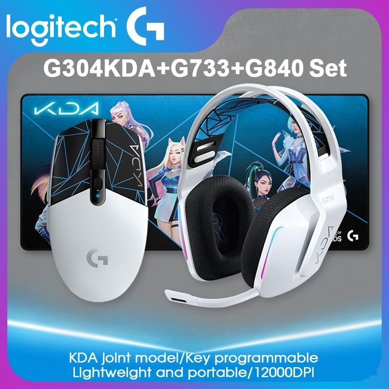 [해외] 로지텍 KDA G304 무선 게임 마우스 게임용 G840 패드 키보드 G333 G733 PC 게이머 스위트 - 로지텍 KDA G304 무선 게임