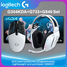Logitech KDA G304 Wireless Game Mice gaming mouse G840 Mouse pad keyboard pad G333 G733 Earphones for PC gamer  KDA game Suite