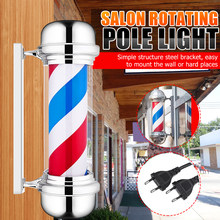 Luz giratoria de rayas rojas, blancas y azules, iluminación giratoria de poste de barbería de 55 cm, luces giratorias de rayas rojas, blancas y azules, letrero para pared de pelo, led colgante