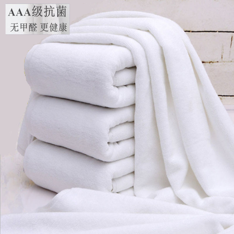 Hotel Bath Towel Cotton Adult Water-Absorbing Extra-large Thick White Hotel Bath Towel Women's Men's Household Towel Beauty Salo