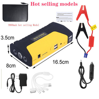 14000mah Portable Car Jump Starter Power Bank Emergency Auto Battery Booster Pack Vehicle Jump Start 800A Peak Current image