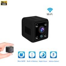 كاميرا صغيرة HD كاميرا IP كاميرا 1080P للرؤية الليلية كاميرا واي فاي بنيت في بطارية كاميرا مراقبة لاسلكية صغيرة