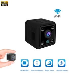 Image 1 - Mini caméra caméscope HD IP 1080P