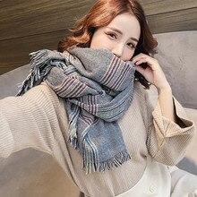Сезон ржанка звук, если вы шарф увеличить утолщение Утепленная одежда мэм подражать кашемировый шарф в клетку с отложным воротником
