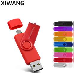 Новый Usb флеш-накопитель 128 Гб 64 Гб Memory Stick 8 ГБ 4 ГБ для usb-накопитель, Флэшка 16 Гб металл U диск портативный флэш-накопитель 32 Гб Оптовая