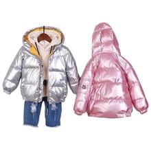 2020 zima dzieci w dół kolor złoty i srebrzysty styl przestrzeni dzieci ciepłe kurtki dla chłopców dziewcząt 2-9Y pogrubione kurtki chłopców tanie tanio ABreeze COTTON spandex Poliester 0 45kg CN (pochodzenie) Na co dzień Stałe REGULAR Zipper Z kapturem DQ0956 Kurtki płaszcze