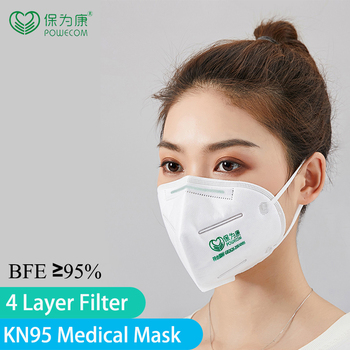 10Pcs KN95 Mask Nonwoven Mask Protective Face Mask 4 Layer Dust Face Mouth Masks Respirator Safety Mask Soft Breathable Masks