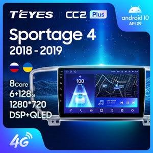 Teyes cc2l cc2 plus para kia sportage 4 ql 2018 2019 rádio do carro reprodutor de vídeo multimídia navegação gps android nenhum 2din 2 din dvd
