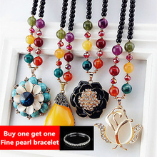 The new 2019 vintage fashion long necklace Bohemian jewelry wholesale sweater necklaces