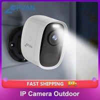 CPVAN Sicherheit IP Kamera Im Freien 1080P Wireless Home CCTV Überwachung Kamera Infrarot Nachtsicht Zwei-wege Audio Wasserdichte