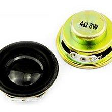 3W 4R Speaker Horn Diameter 40MM 3 Watt 4 ohm Mini Speakers Amplifier Rubber Gasket Loudspeaker Trumpet Speaker For Arduino