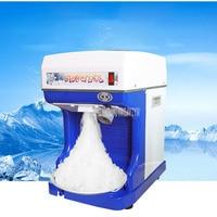 JCL 169 Kommerziellen Eis Brecher Maschine Dicke Einstellbare Automatische Elektrische Eis Rasierer Rasieren Maker Maschine 250W 220V-in Eiscrusher und -Schaber aus Haushaltsgeräte bei