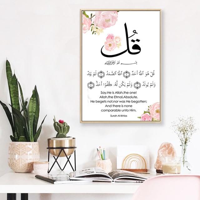 Al Ikhlas na ścianę dla muzułmanów sztuka Islam arabski wiara pokój kwiat płótno obraz plakat grafika muzułmańskie zdjęcia salon Home Decor