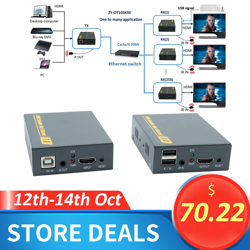 IP Network USB 2 0 KVM Extender With IR Control 1080P HDMI Over LAN KVM Extender 120m HDMI KVM Extensor By RJ45 Cat5 Cat5e Cat6