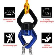 Yoga Swivel Rotary aluminum Carabiner multi tool climbing Ring 30kN protection Rotator Rotational Swing ultralight Rope blue red
