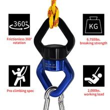 Yoga giratório mosquetão de alumínio multi ferramenta escalada anel 30kn proteção rotador rotatório balanço ultraleve corda azul vermelho
