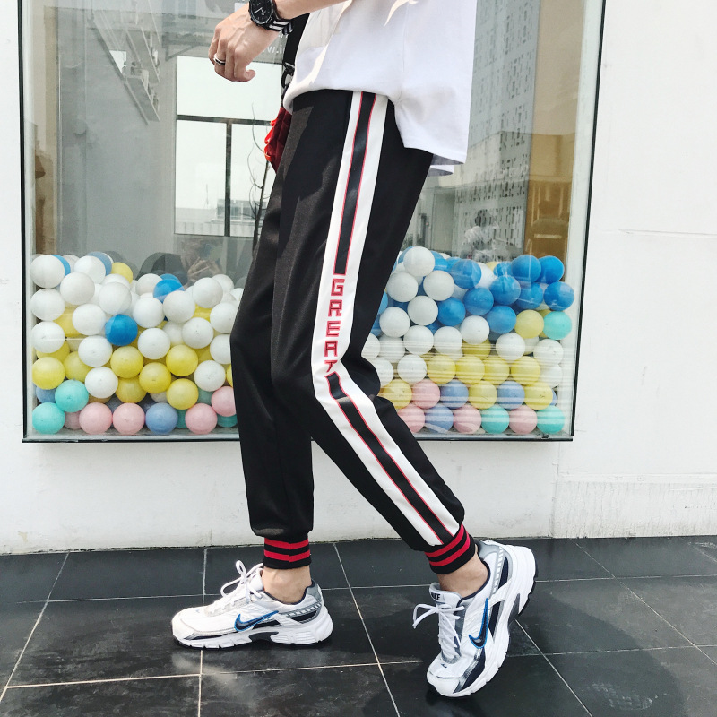 Spring And Autumn Thin Korean-style Harem Pants Men's Slim Fit Beam Leg Casual Pants New Style Couples Hip Hop Trend Gymnastic P